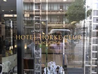 ホテル法華クラブ福岡 カッティング切り文字施工