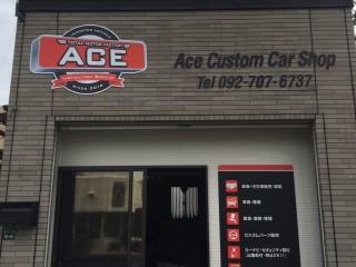 ACE 壁面看板施工