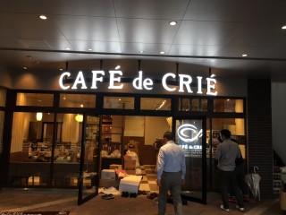 CAFE DE CRIE様 電照チャンネル文字施工