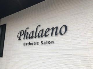 Phalaeno様サイン