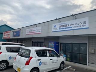 株式会社JIN様サイン施工