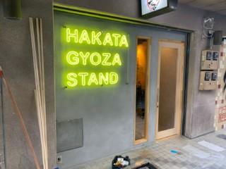 HAKATA GYOZA STAND様サイン施工