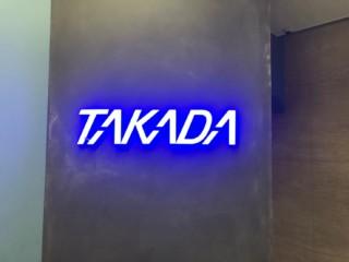 高田工業所様サイン施工