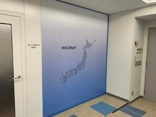 広島リクルート様サイン施工