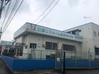 店舗サイン・独立看板(株式会社ジーテイスト九州様)