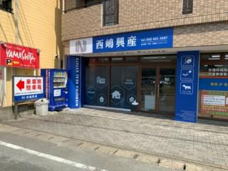 社屋サインリメイク(株式会社西嶋興産)