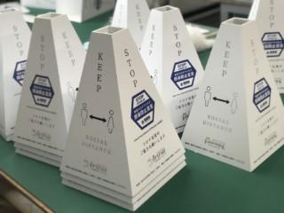 感染防止の新アイテム! 四角錐のアクリルサインでキープディスタンス!