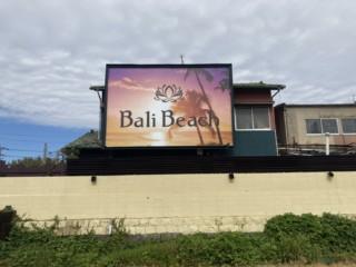 インクジェット出力シート 製作(HOTEL Bali Beach様)