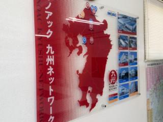 アクリルサイン・カッティングシート 製作施工(株式会社九州イノアック 浮羽工場様)