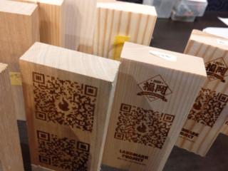 【木製】QRコードブロックを製作中です!