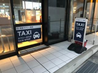 株式会社HARTS 様  タクシー乗り場シート製作施工