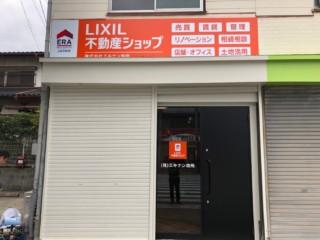 新店舗サイン施工(エキナン地所様)