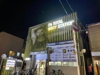 LED電照サイン・グラフィックアート仕様サイン 製作施工(アイズスポーツ 美野島店様)
