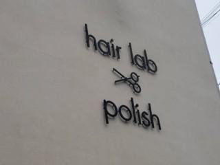 アクリル切文字(hair lab polish 様)