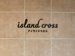 ステンレス館銘板 (island cross様)