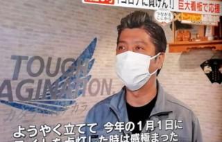 4/23日(金)放送の『ももち浜S特報ライブ』に取り上げていただきました!