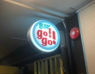 インクジェット出力シート (Bar GOGO様)