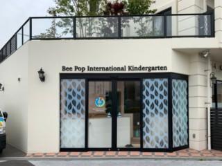 カルプ文字 インクジェット出力シート カッティングシート 透明出力シート(Bee Pop International Kindergarten様)