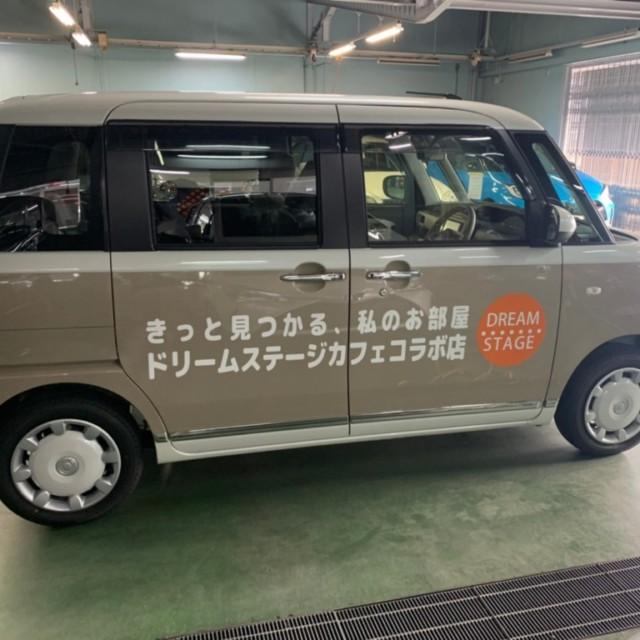 社用車ラッピング(アーウィンデザイン様)