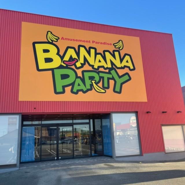 壁面サイン(BananaParty様)