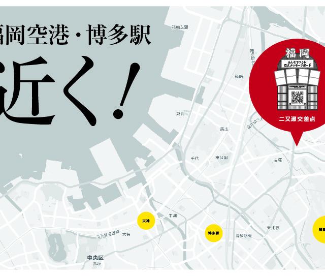 (福岡)広告募集開始いたします