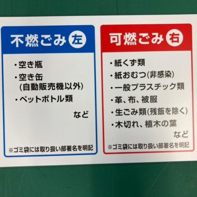 インクジェット出力シート(宇賀工務店様)